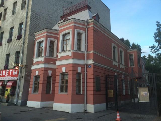 Къща-музей на Чехов