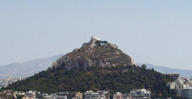 Атина