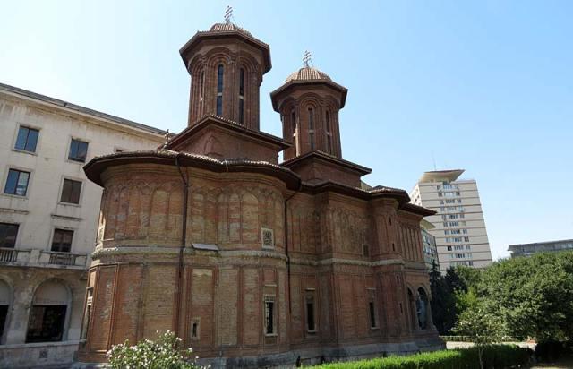 Бившият щаб на комунистическата партия и църквата Крецулеску
