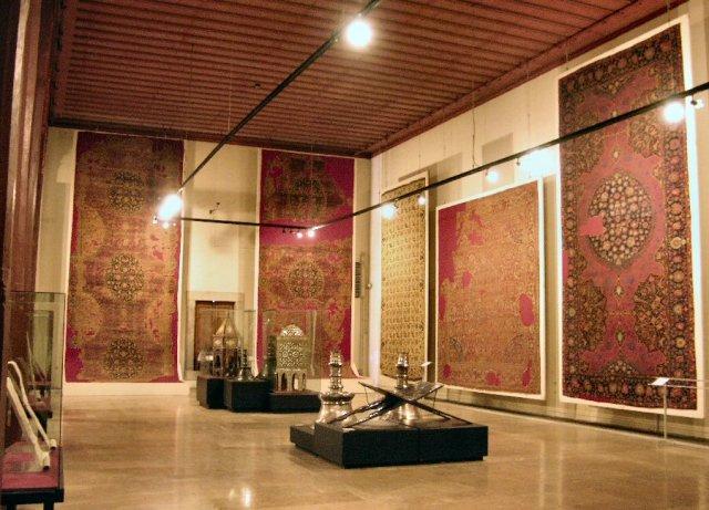Музей на турското и ислямското изкуство