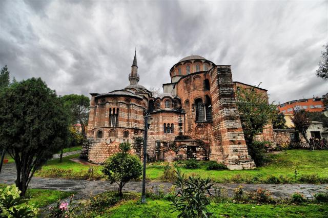Музеят Карие
