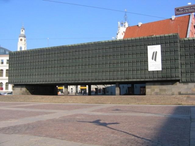 Музей на окупацииите