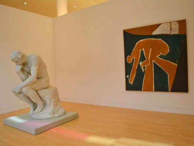 Музеят на модерното и съвременно изкуство
