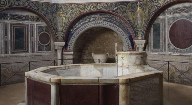 Баптистерията Неониано
