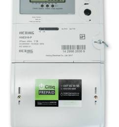 hexing three phase plc hxe 310 p split electricity meter hxe310 p is a three phase direct connection  [ 1600 x 2397 Pixel ]