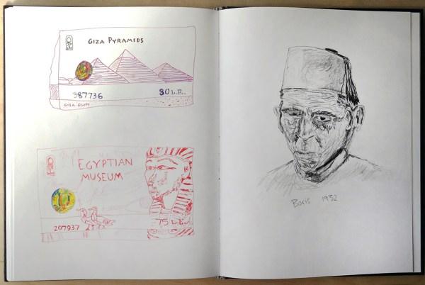 Sketchbook - Giza ©Bruce Conkle