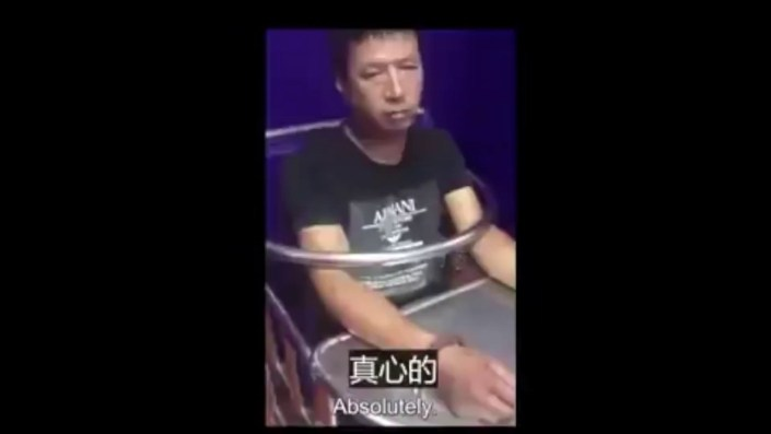 Stunning interrogation video from China…
