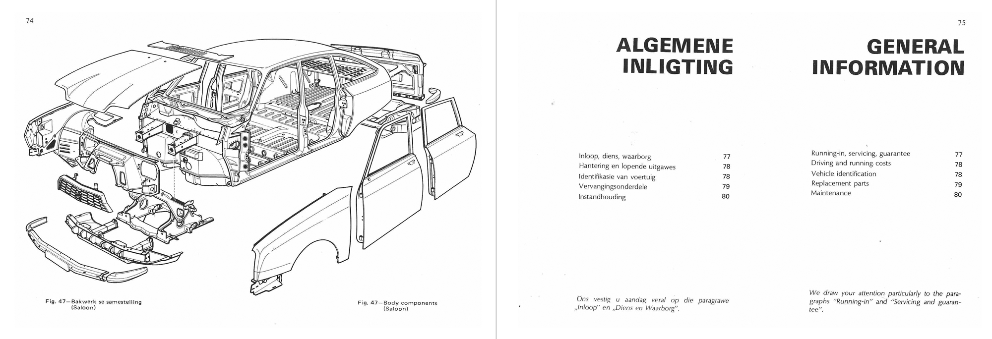 1977 South African Citroën GS owner's manual