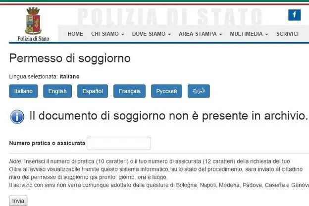 Controllo del permesso di soggiorno online  Cittadinanza italiana