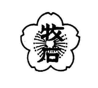 岡山市立牧石小学校トップページ