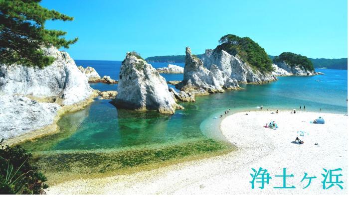「宮古 浄土ヶ浜」の画像検索結果