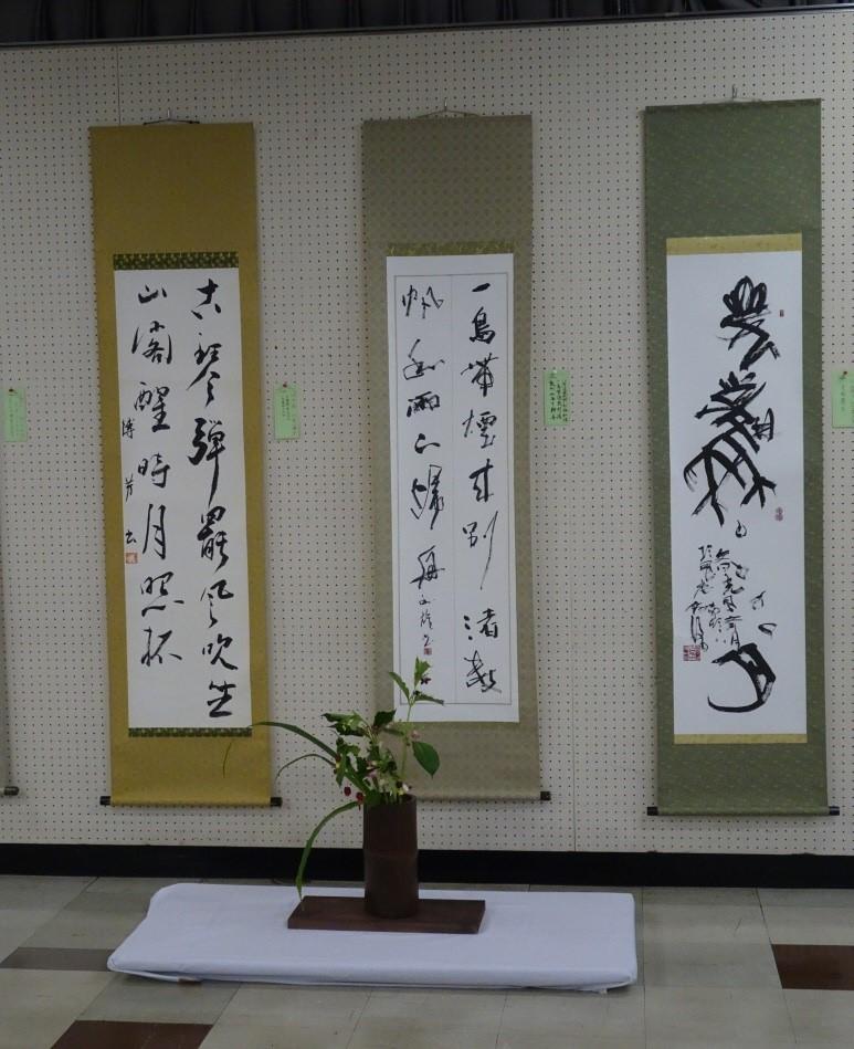 小田原市   ブログトップ