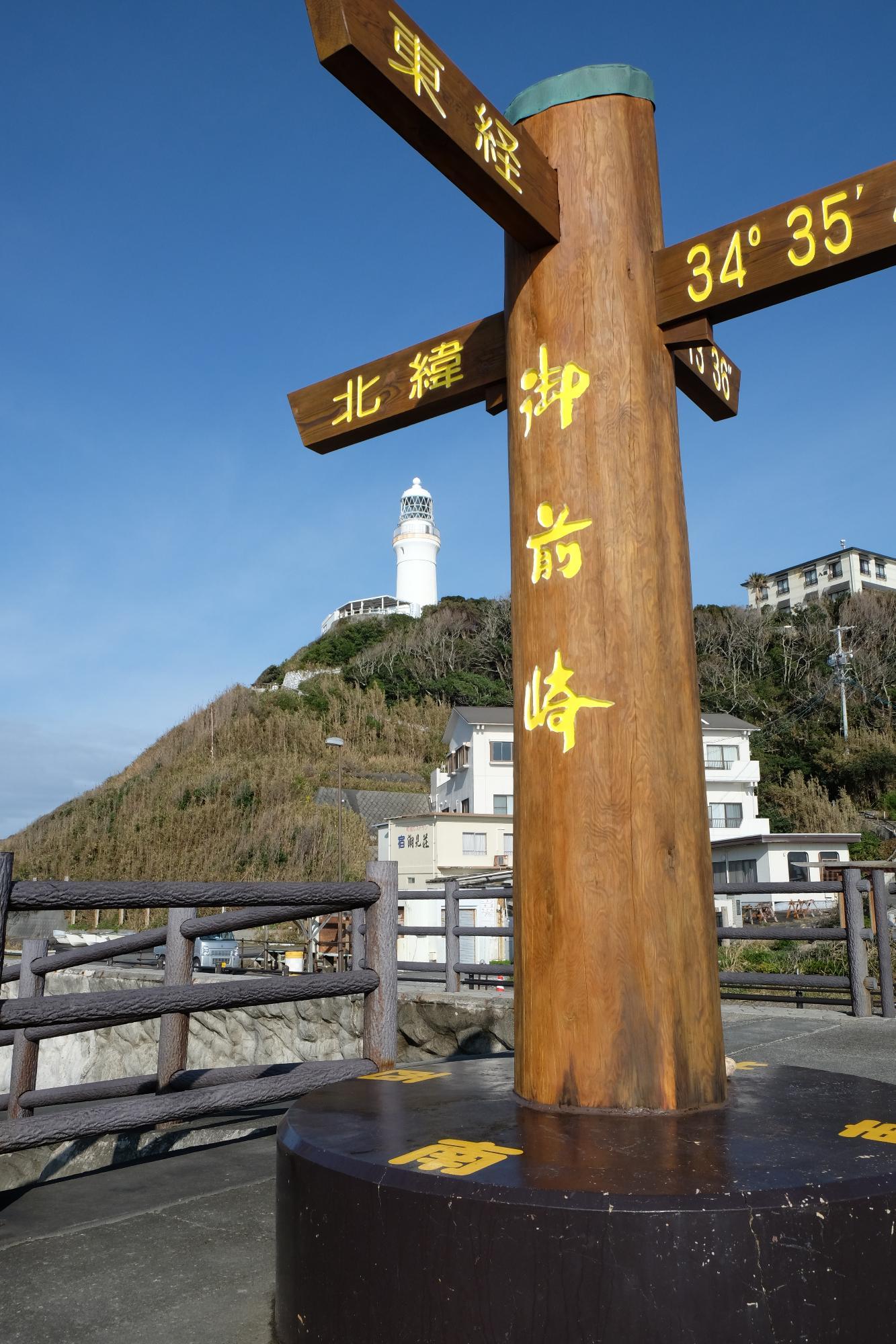 靜岡県最南端の岬/御前崎市公式ホームページ
