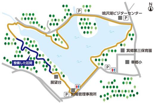 鳴沢湖遊歩道マップ