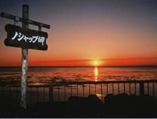 ノシャップ岬の写真