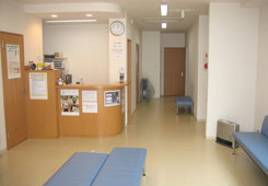 皮膚科 武田醫院|堺市西區|皮膚科
