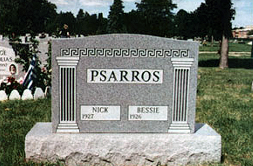 Raised Granite Cemetery Monument For Husband And Wife