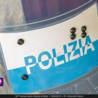 Sparatoria Trieste, Marra (M.A.P.):