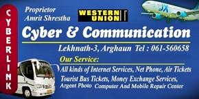 Photo of Cyber & Communication