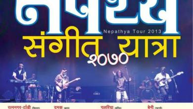 Photo of Nepathya Musical Tour
