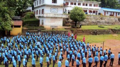 Photo of Shree Amarsiddha Namuna Higher Secondary School