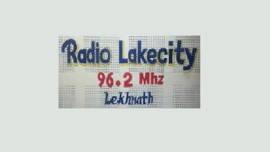 Photo of Radio Lake City 96.2 Mhz