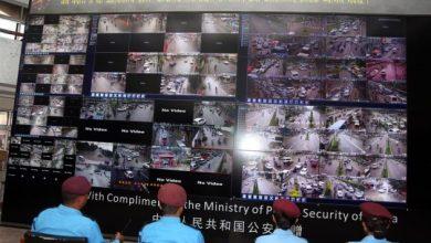 Photo of Metropolitan police intensifies CCTV installation drive