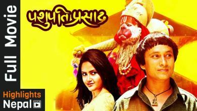 Photo of PASHUPATI PRASAD – Superhit Nepali Full Movie