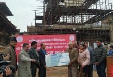 Photo of Lalitpur Metropolis provides Rs 10 m for reconstruction of Bhimsen Temple