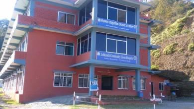 Photo of लेखनाथको सामुदायीक अस्पतालमा हुने महायज्ञका लागि समिति गठन
