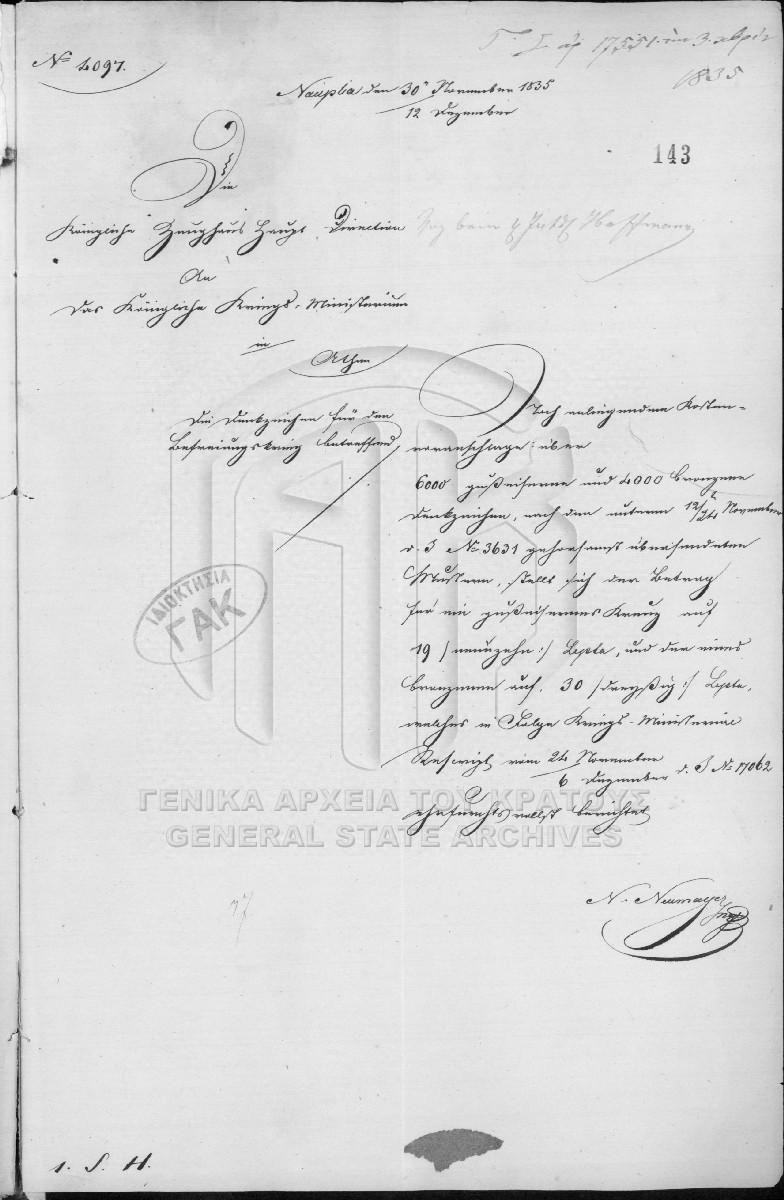 Αναφορά της Διεύθυνσης Οπλοστασίου (Ναυπλίου) προς το Υπουργείο Στρατιωτικών περί του κόστους του σιδηρού και αργυρού μεταλλίου.