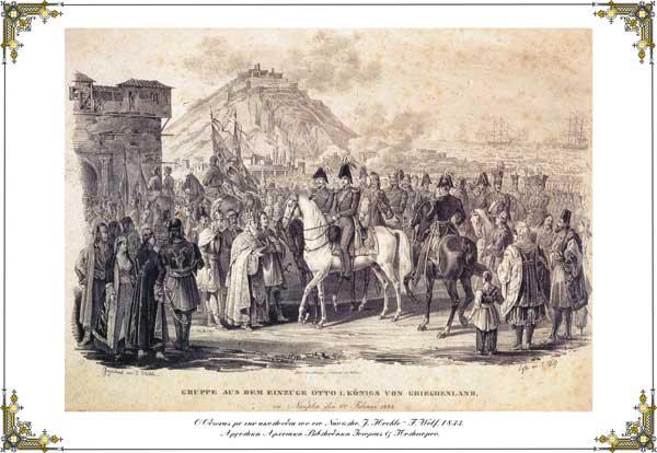 othonas_1833