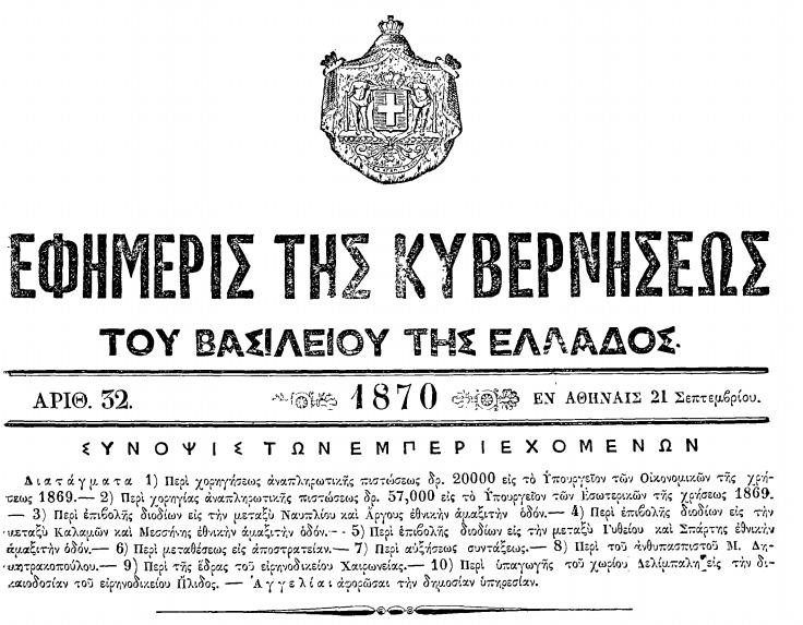 32_1870