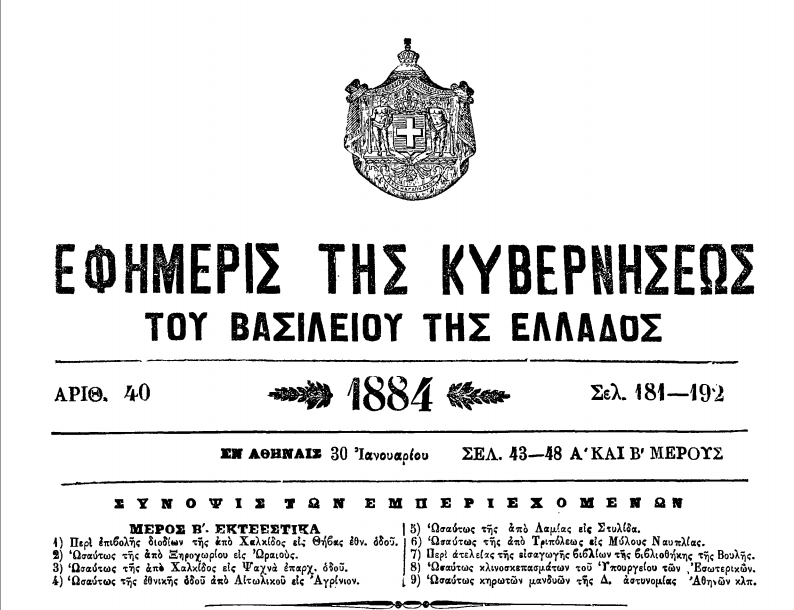 40_1884