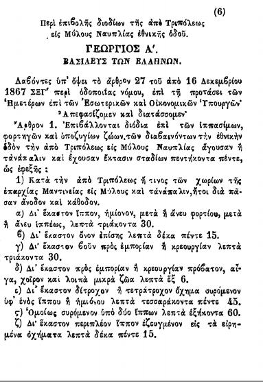40_1884_a