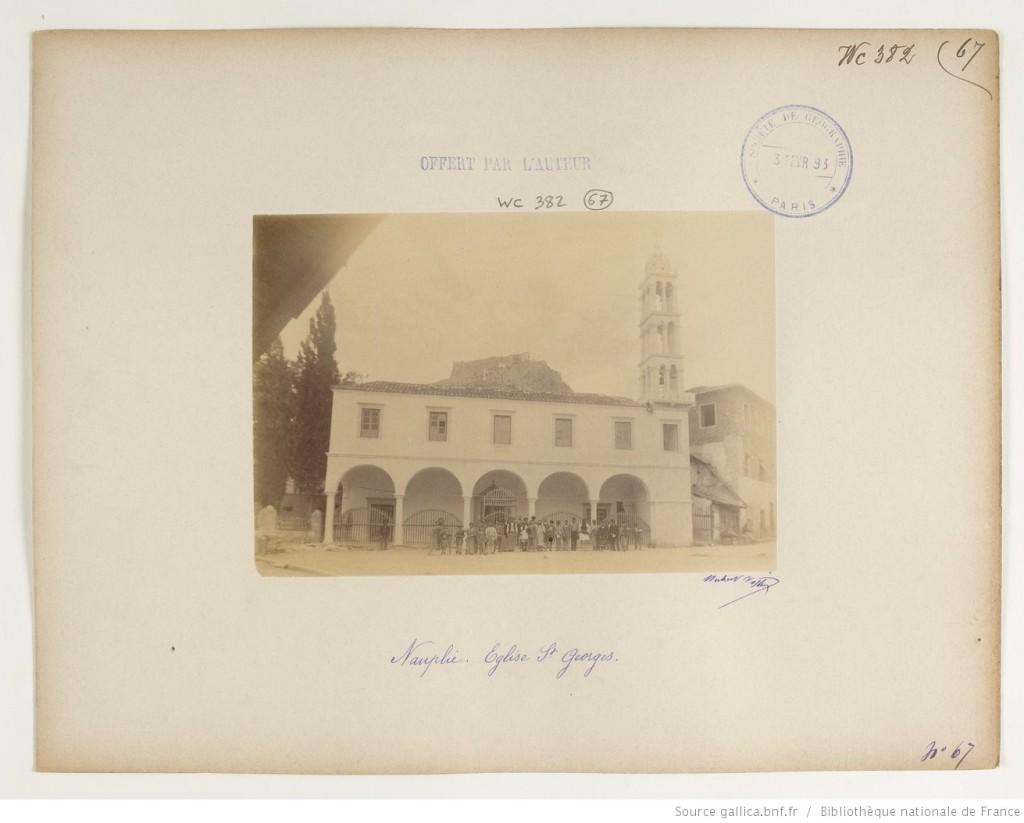 Nauplie, église St. Georges