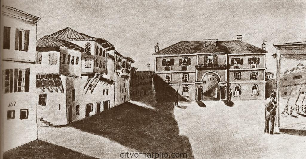 Palataki_Kiverneio_plateia Nafplio 1833