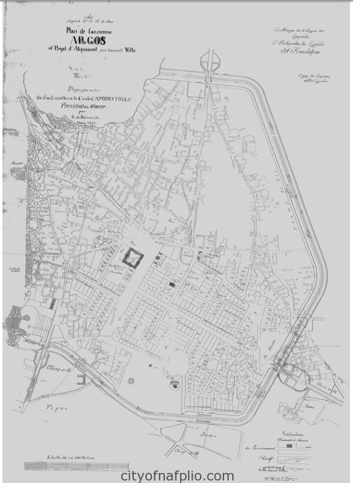 Το Σχέδιο Πόλης του Άργους που συντάχθηκε το 1831 από τον R. de BORRONZUN