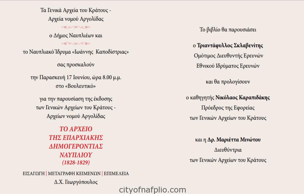 georgopoulos_2