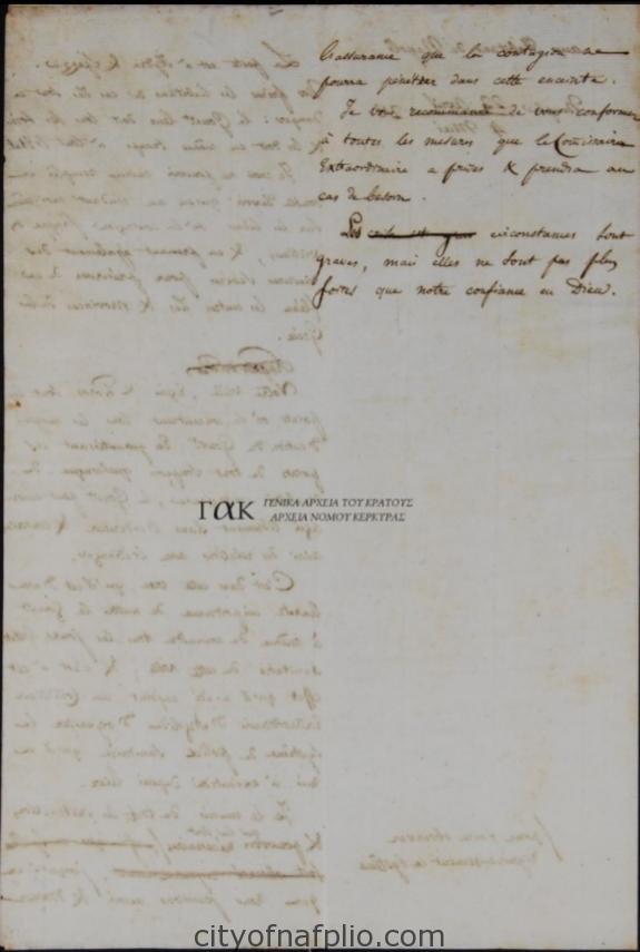 kapodistria-pros-tous-katoikous-tou-nafpliou-gia-thn-epidhmia-panwlhs_2