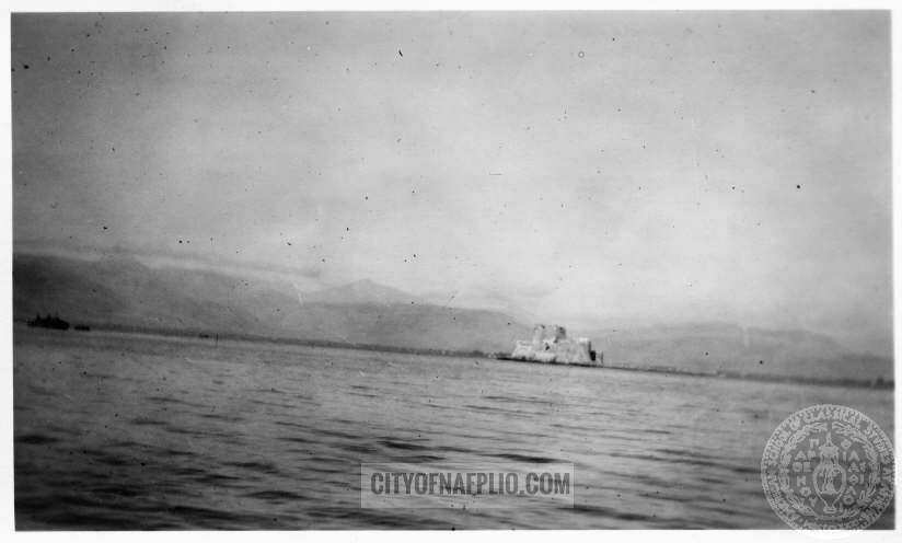 nauplion_1931_a