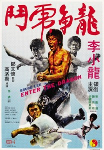 """""""Enter the Dragon"""" Chinese Theatrical Poster"""