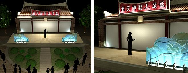 《傳藝陸拾陸夜2014》九尾狐,霹靂布袋戲 | Citytalk城市通