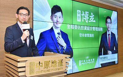 簡志健 投資路上的長跑專家 香港城市大學資訊系統文學碩士