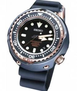 Seiko Automatic Marine Master Professional Diver 1000M SBDX014 Mens Watch