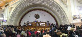 (+Video) ANC sesionó en homenaje a Robert Serra y por la seguridad ciudadana