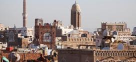 Consejo de Seguridad de la ONU discutirá hoy conflicto en Yemen y la crisis humanitaria