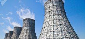 Ultimados los trámites para construir Central Nuclear con tecnología rusa en Egipto