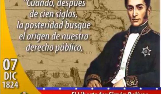Jefe de Estado recuerda convocatoria al Congreso de Panamá: Ideas del Libertador se materializan en la Unasur y la Celac