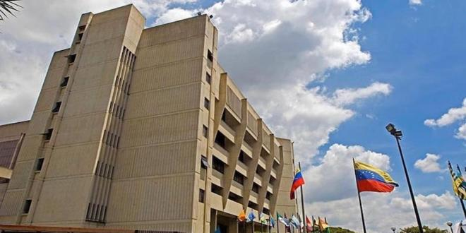 TSJ declaró procedente solicitar a Italia extradición de Rafael Ramírez